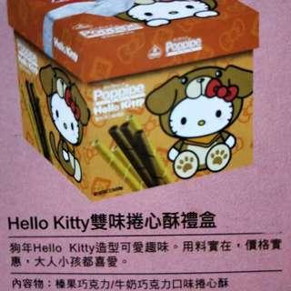 台灣代購 2018年賀年禮盒 hello kitty 雙味捲心酥 台灣直送 順豐到付運費