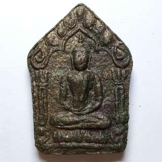 LP Tim Phim Niyom Prai Kuman Khun Paen 2515