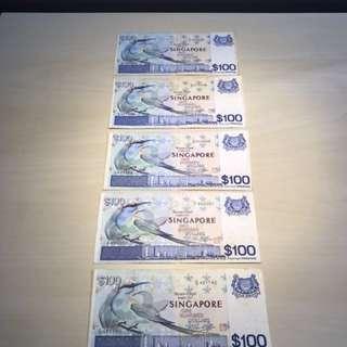 $100 Bird Series (Singapore)