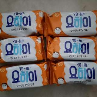 Wanna One Yohi Biscuit