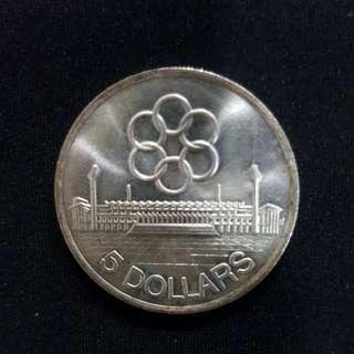 1973 Sgd 7th Seap Games