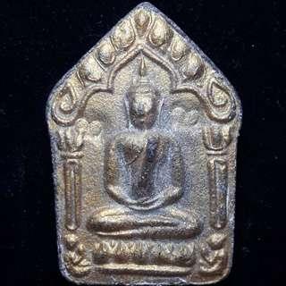 LP Tim Phim Niyom Prai Kuman Khun Paen 2513
