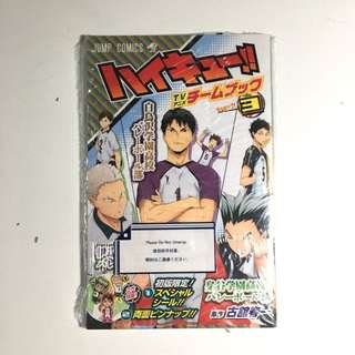 NEW Haikyuu Team Book Vol 3
