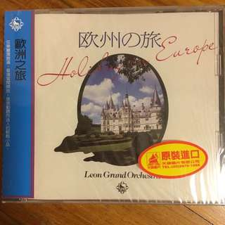( King Record ) Holiday in Europe 欧洲之旅 ( CD )