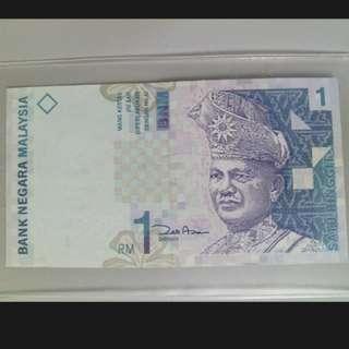馬來西亞 1令吉