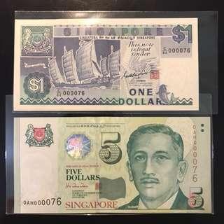一帆风顺🚢 1987 Singapore 🇸🇬 Ship Series GKS Sign & Portrait $5 Paper HTT Sign, Matching 2 Digit Low Number 000076, 🚢Ship UNC 1, Both UNC Identical Matching Number 76. Great For Gift With Door 🚪 Number, 🚘 Number No And Birthday 🎂
