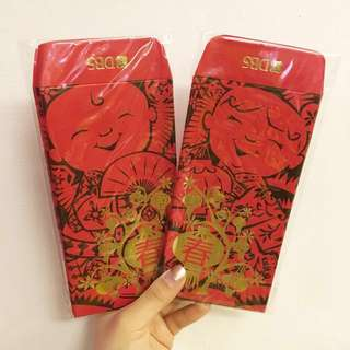 DBS Classic Corporate Girl Boy Red Packet Angpow Paper