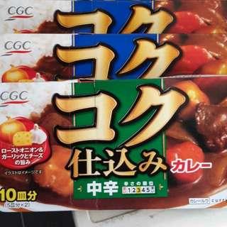 煑餸日本咖喱磚,有大辣,中辣,五辣。每盒15元