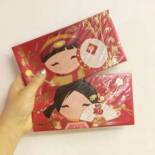 DBS Private Bank Boy Girl Red Packet Angpow Paper