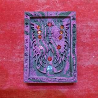 Kruba Krissna Handcrafted Butterfly (Purple)