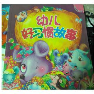 Chinese book - Wrapped 12 Good habits stories with han yu Pin yin (For K1 -P3) *Relative new