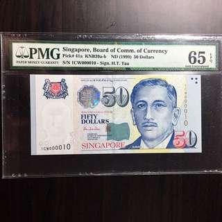 1CW-000010 BCCS HTT sign golden number (PMG65EPQ)