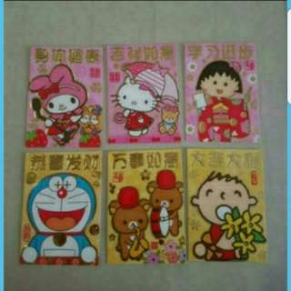 Instock Different Cartoon Characters Design Hello Kitty My Melody Doreamon Ang pao Red Packets  6 different designs in a pack   In A Pack
