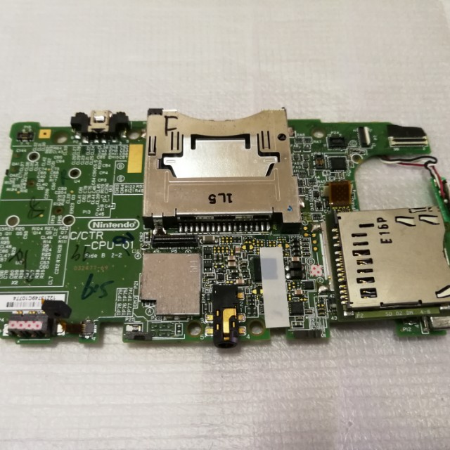 3DS series Motherboard replacement