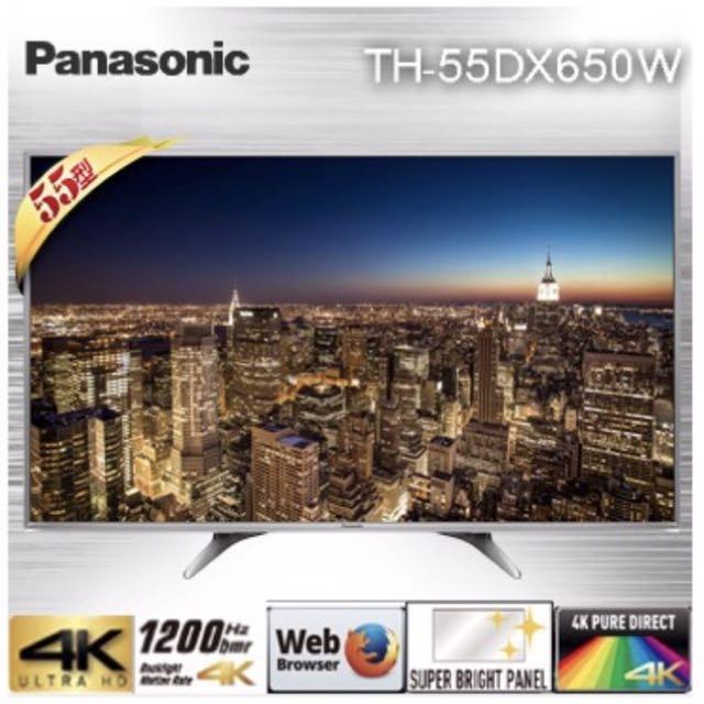國際牌55吋 4K 薄型電視機