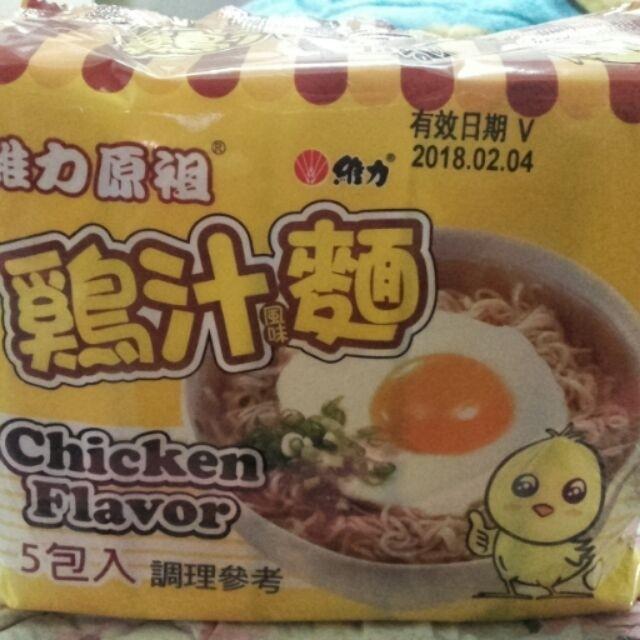 維力原組雞汁麵(5包入)