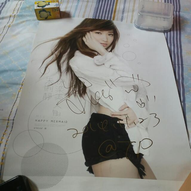 朱俐靜簽名海報(含運)