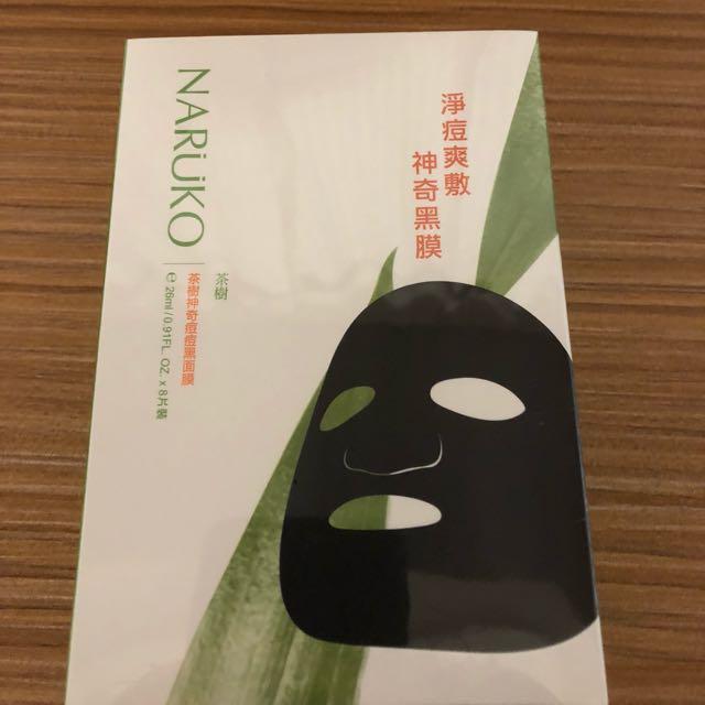 茶樹淨痘黑面膜(單盒售),共有兩盒