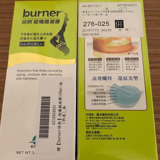 超纖腿凝膠(單盒售),共有兩盒