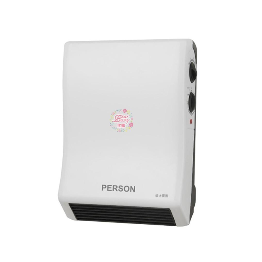 【台灣製】北歐壁掛式安全電暖器 冬天洗澡不猶豫~通過IP-X3防水測試 EL-5006 (白)