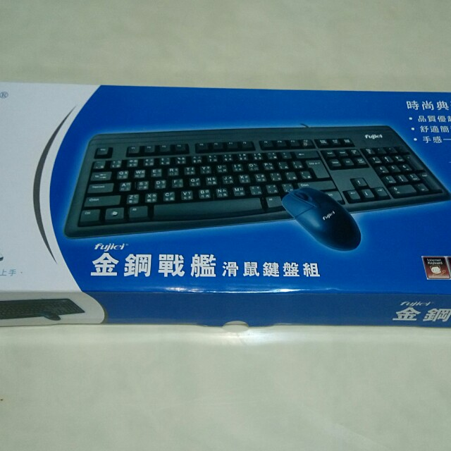 鍵盤 Keyboard &滑鼠Mouse (usb)