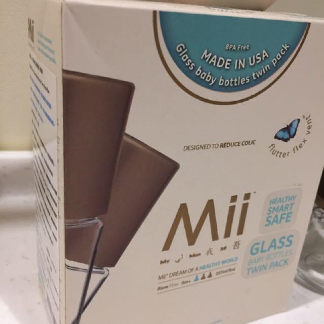 美國 Mii Organics 8oz 寬口玻璃奶瓶
