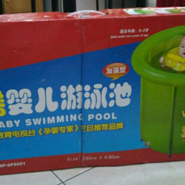 Baby Swimming Pool or Baby Spa