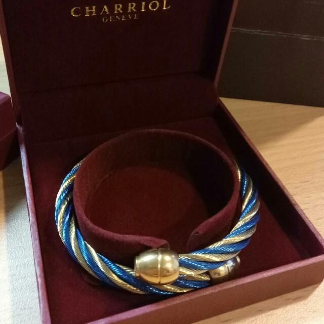 Charriol Inspired Celtic Bangle On-hand