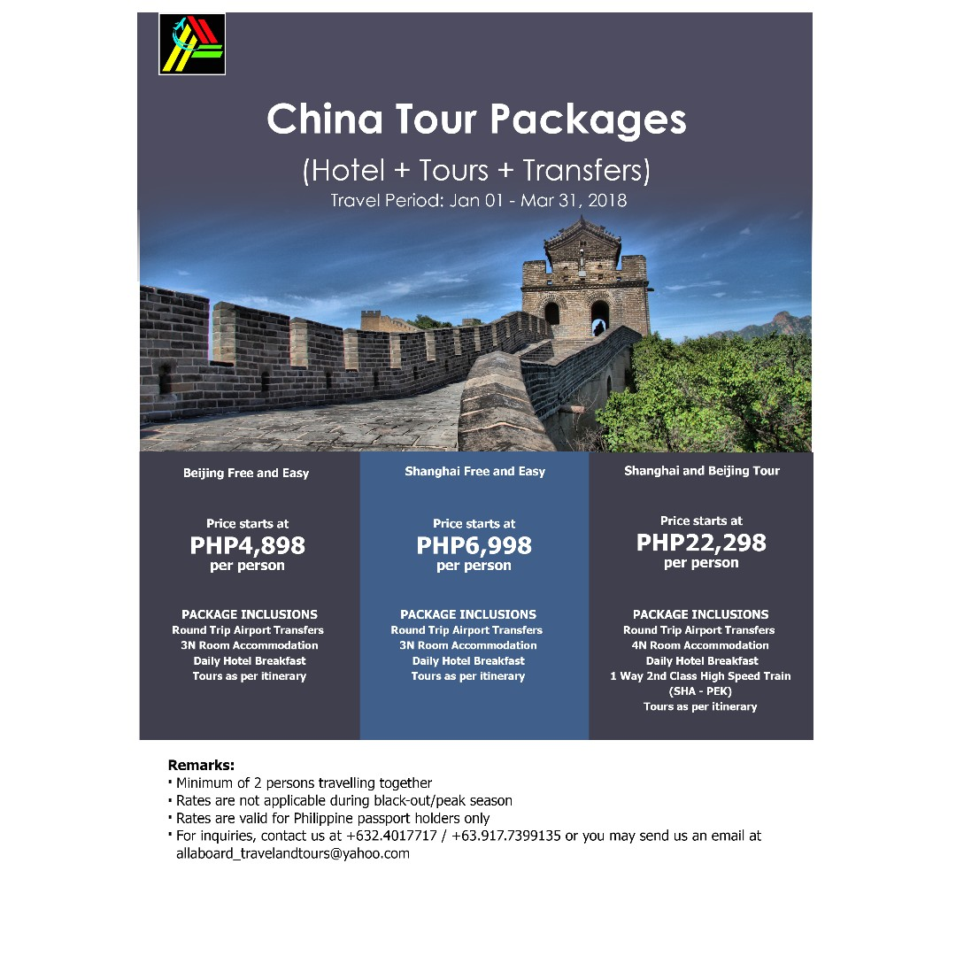 China Tour Packages