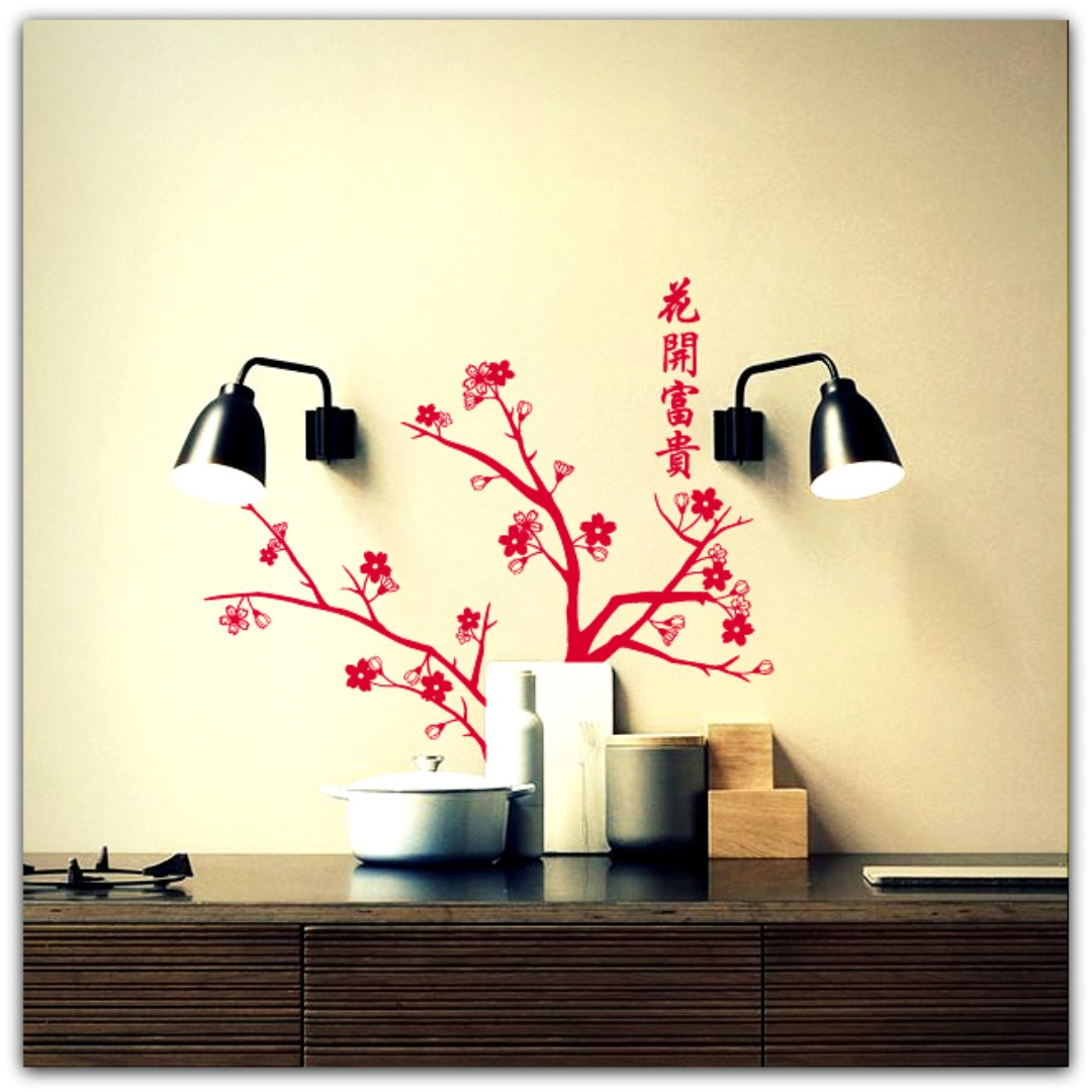 CNY12a - 常年花开富贵 May The Household Prosper Throughout 2018 ...