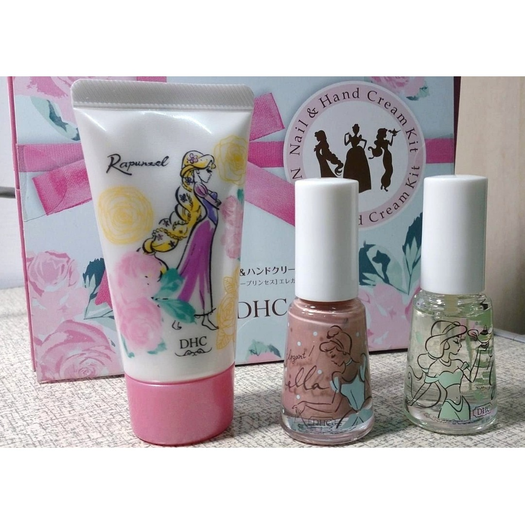 DHC公主禮盒 護手霜 指甲油 長髮公主 灰姑娘 阿拉丁茉莉