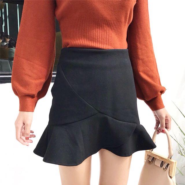 High Waist Irregular Fish Tail Skirt