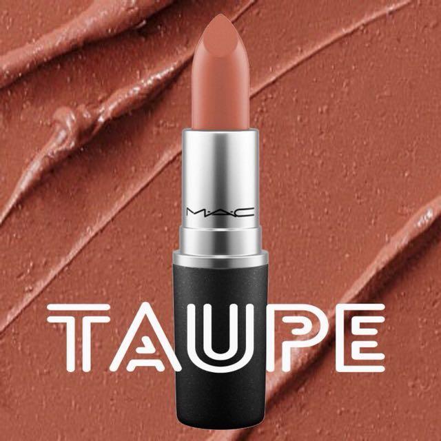 轉賣全新Mac M.A.C 霧幻性感唇膏 口紅 色號 TAUPE