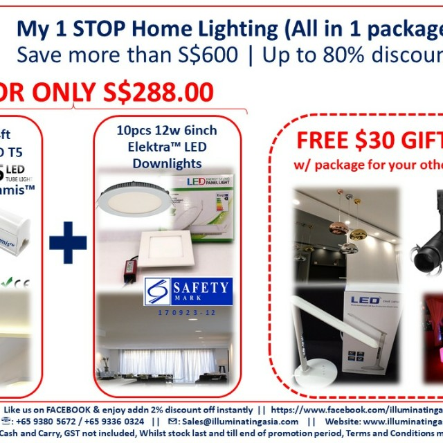 My 1 Stop Home Lighting (all in 1 package)