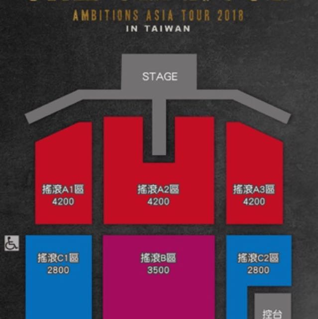 OOR ONE OK ROCK AMBITIONS ASIA TOUR 2018 in TAIWAN 演唱會門票 4200