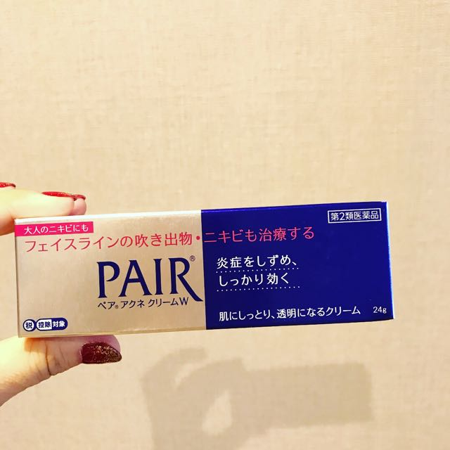 Pair Acne Cream 24gr