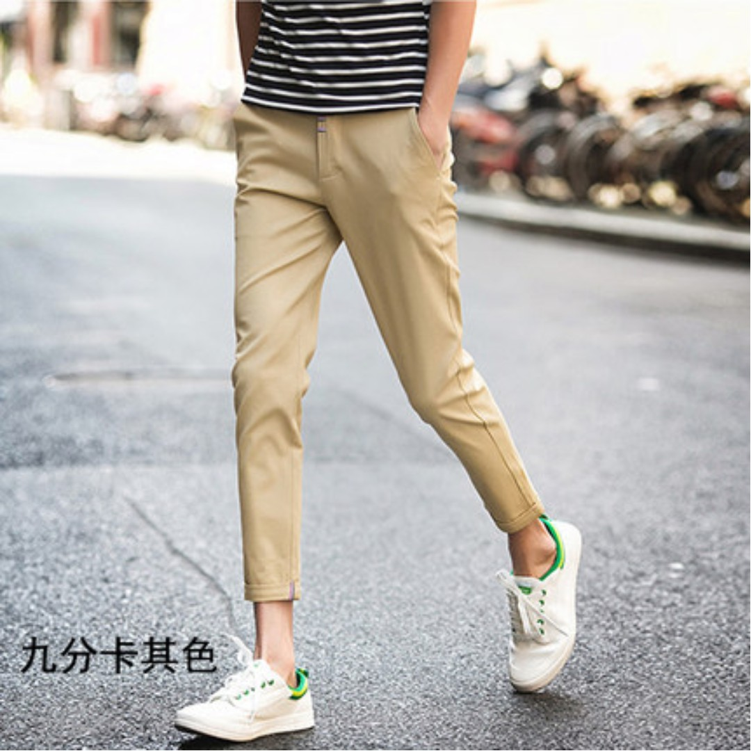 Pant for Men Size 29 #MidJan55