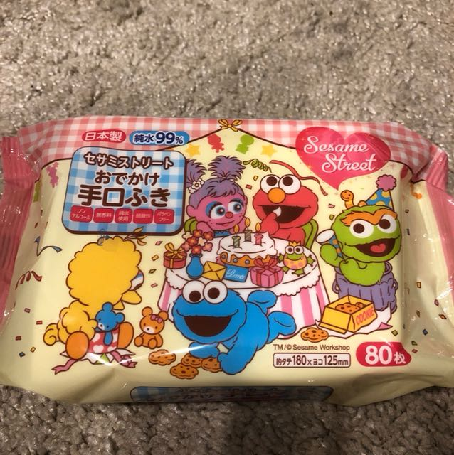 Sesame Street Elmo cleaning wipes