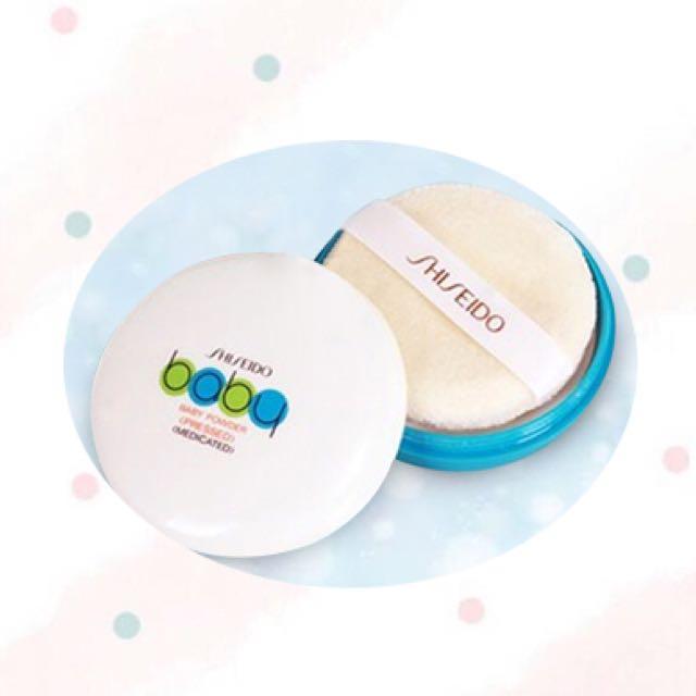 Shiseido Baby Pressed Powder