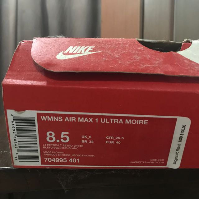 Womens Nike Air Max 1 Ultra Moire (with box, original price 6,500)