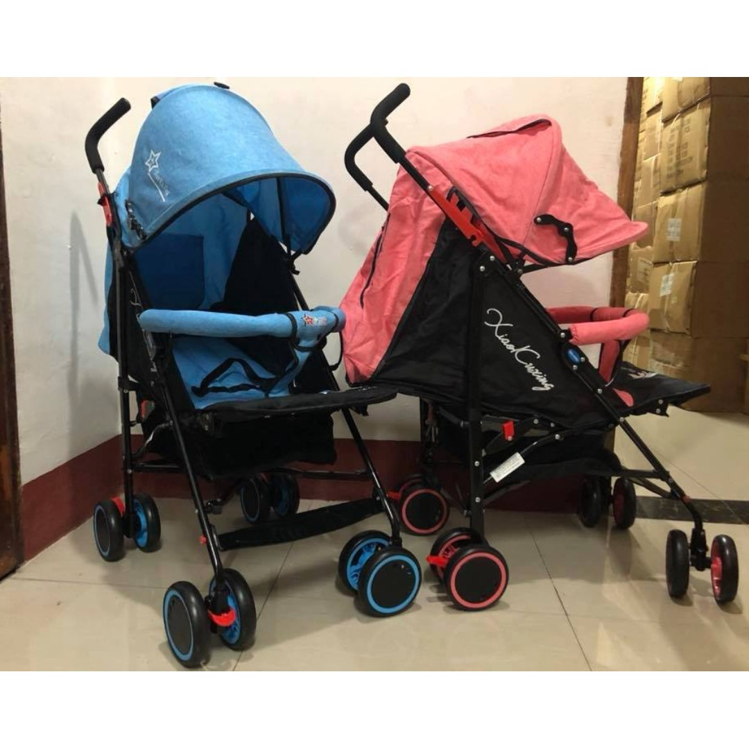 Xiao Kuxing Folding Stroller for Infant, Toodlers, and Kids
