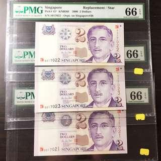 🐲2000🐉millennium 2 dollar 3 run replacement note(PMG66EPQ)