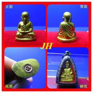 Thai Amulet - Lp Ngern