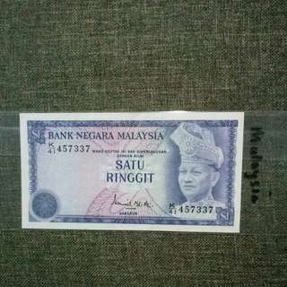 RM1 Malaysian Bank Note 1967