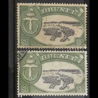 Brunei def stamp $1 normal and glazed paper.