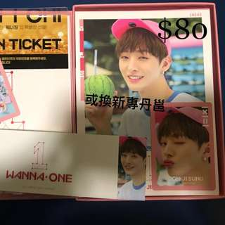 Wanna One 出道專 pink vr 智聖set