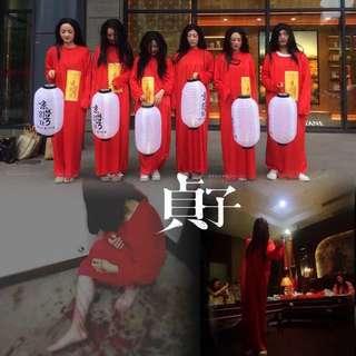 🚚 白貞子衣服+黑假髮 紅貞子衣服+黑假髮