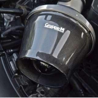 GruppeM Supercleaner for Mini Cooper S F55 F56