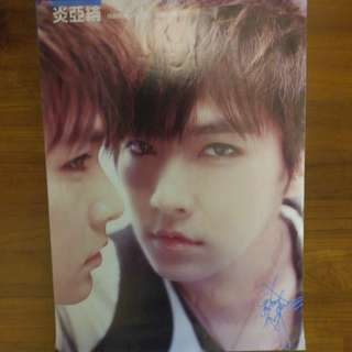 Aaron yan posters ($3 for all) 炎亚论