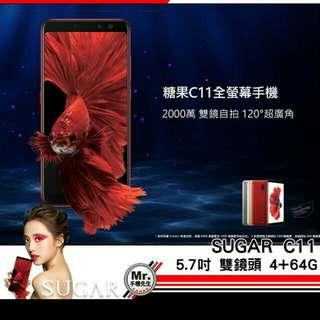 全新Sugar c11全螢幕2000萬畫素八核心手機
